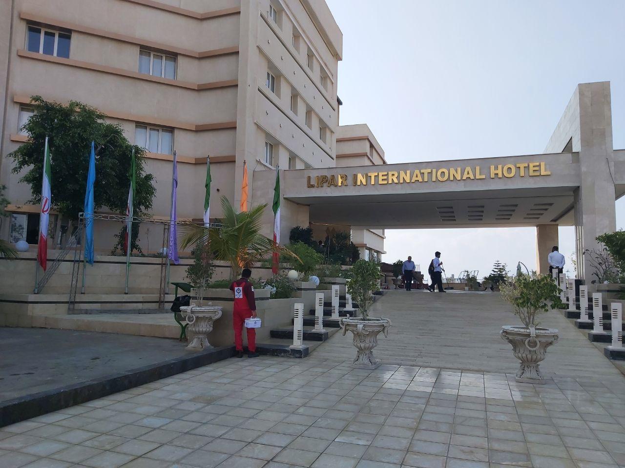 سمپاشی هتل بین المللی لیپار