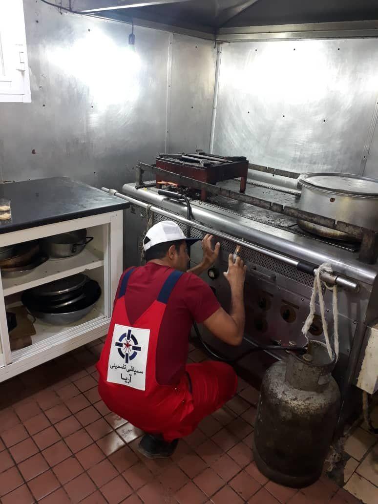 سمپاشی آشپزخانه کشتی