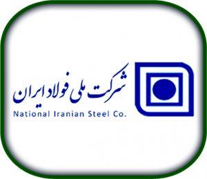 شرکت فولاد ایران
