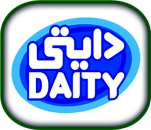 دایتی