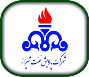 نفت شیراز