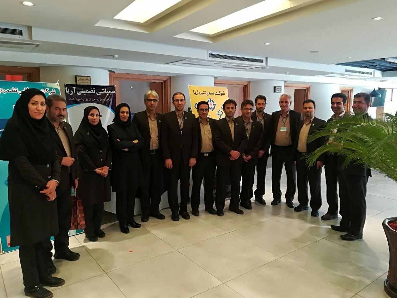 روز جهانی بهداشت محیط در دانشگاه علوم پزشکی شیراز