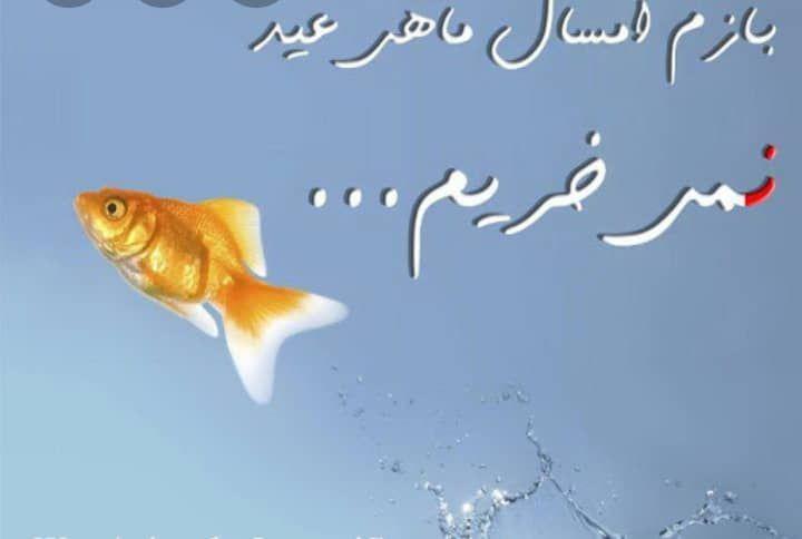 سفره هفت سین نوروز 1399 بدون ماهی قرمز بدون کرونا